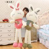 可愛毛絨玩具兔子抱枕公仔布娃娃睡覺抱玩偶女孩懶人韓國超萌搞怪【櫻花本鋪】