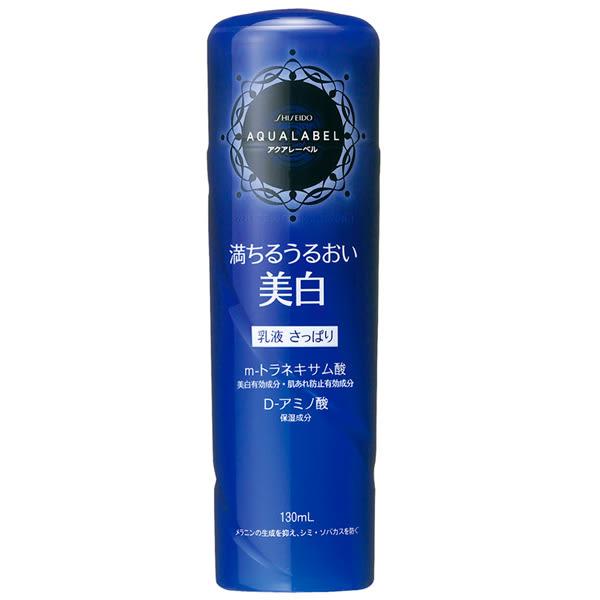 AQUALABEL水之印 胺基酸亮白乳液(清爽型)【康是美】