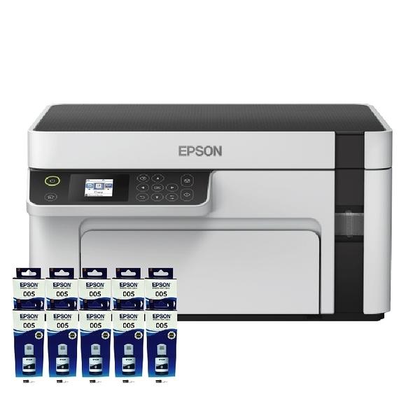 【搭005原廠墨水10瓶】EPSON M2120 黑白高速WiFi三合一 連續供墨印表機
