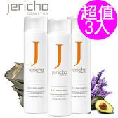 Jericho 全新死海泥洗髮精_健髮控油 300ml 超值3入