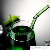 玻璃吸管 3根竹節吸管 耐熱玻璃吸管 懶人吸管 孕婦專用吸管 汁豆漿牛奶吸管 居優佳品