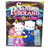 asdfkitty*二手商品賠錢特價-SANRIO PUROLAND 99 絕版雜誌-日文版-正版商品