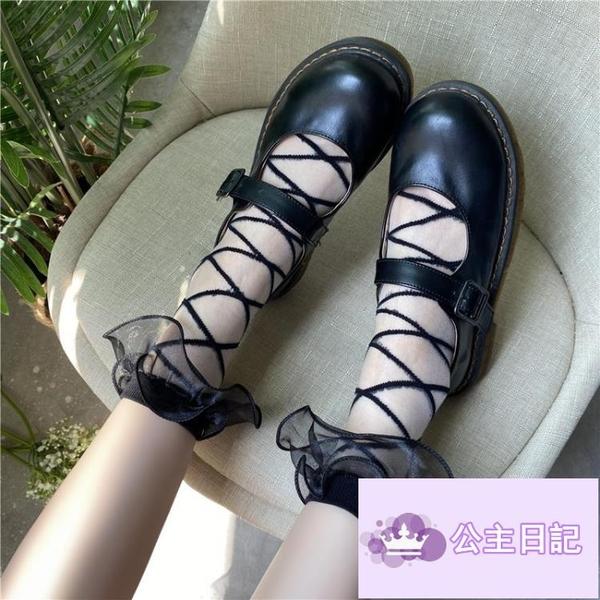 可愛薄款蕾絲花邊JK日系襪子女lolita交叉綁帶短襪堆堆襪【公主日記】