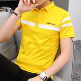 男士polo衫短袖t恤夏季新款翻領半袖上衣潮流體恤