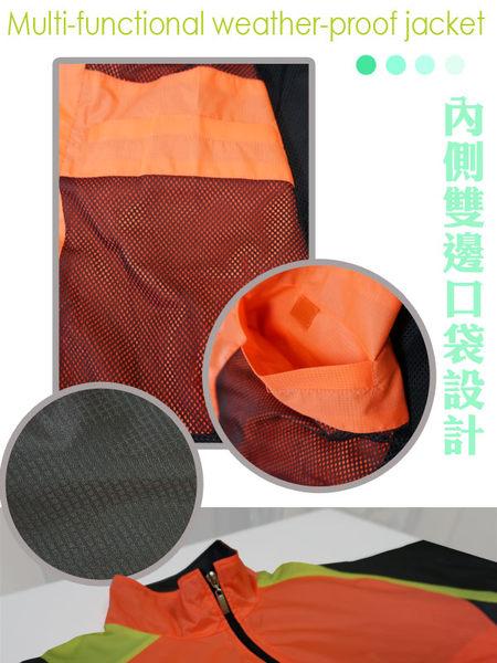 男_超機能防風防潑水外套 by 和美服飾