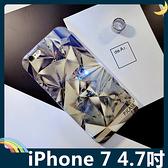 iPhone 7 4.7吋 立體鑽石保護套 軟殼 3D雷射視覺 藍光亮面 超薄全包款 矽膠套 手機套 手機殼
