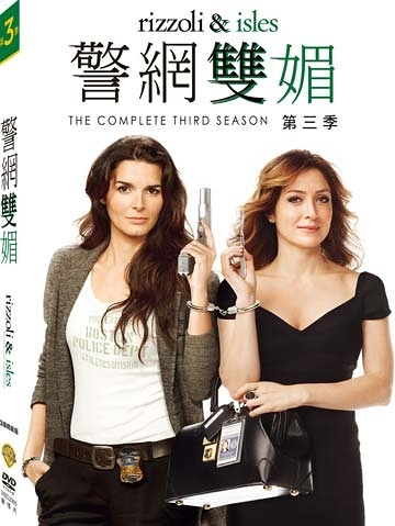 警網雙媚 第3季 DVD Rizzoli & Isles Season 3 免運 (購潮8)