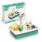 兒童洗碗機玩具出水過家家電動廚房套裝仿真小水池洗菜盆寶寶洗手  ATF  極有家