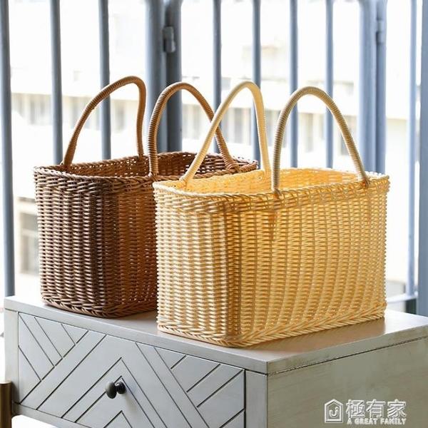 Kens買菜籃子塑料編織筐文藝范購物籃采摘籃野餐籃手提洗澡籃 ATF 極有家