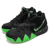 Nike Kyrie 4 GS Halloween 黑 綠 萬聖節 女鞋 大童鞋 籃球鞋 運動鞋【PUMP306】 AA2897-012
