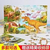 送收納袋 兒童木質拼圖男女孩益智立體卡通玩具【宅貓醬】