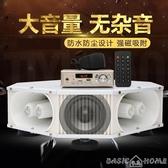 擴音器車頂擴音器四方位戶外高音大功率廣播錄音喊話器車載喇叭宣傳喇叭  LX新年禮物