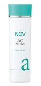 娜芙NOV Ac-Active毛孔緊緻化粧水/一般型  135ml