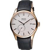 MIDO 美度 Belluna II 小秒針機械手錶-銀x玫瑰金框/40mm M0244283603100