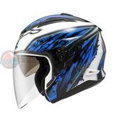 [中壢安信]ZEUS 瑞獅 ZS-613B 613B AJ5 雄霸 白藍 半罩 安全帽 雙鏡片