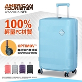 Samsonite新秀麗 7折 美國旅行者 雙排輪 29吋行李箱 可擴充 大容量 GF6 輕量 旅行箱 霧面防刮 拉桿箱