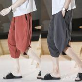 中大碼燈籠舒適七分褲男士寬鬆薄款大碼休閒闊腿短褲 QX5527 『寶貝兒童裝』
