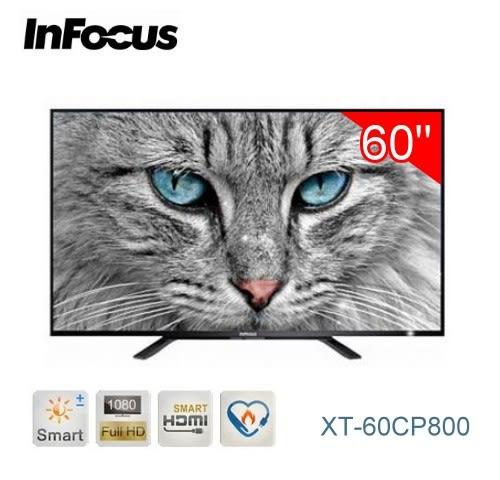 【佳麗寶】-(InFocus)60吋液晶連網顯示器【XT-60CP800】