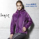 Kappa女雙層風衣-可拆帽(刷毛內裏)FC166-F135-9