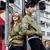 空軍外套-徽章棒球服短款修身男女MA1夾克(單件)2色72av8【巴黎精品】