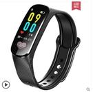 智慧手環 歐瑞特智能手環多功能運動手錶計步器蘋果安卓通用防水男女 城市科技
