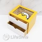 ﹝蛋黃哥透明二抽盒﹞正版 二抽盒 珠寶盒 收納盒 置物盒 木櫃 蛋黃哥〖LifeTime一生流行館〗