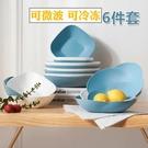 果盤 水果盤客廳家用北歐風格干果盤現代簡約零食創意茶幾糖果瓜子盤大