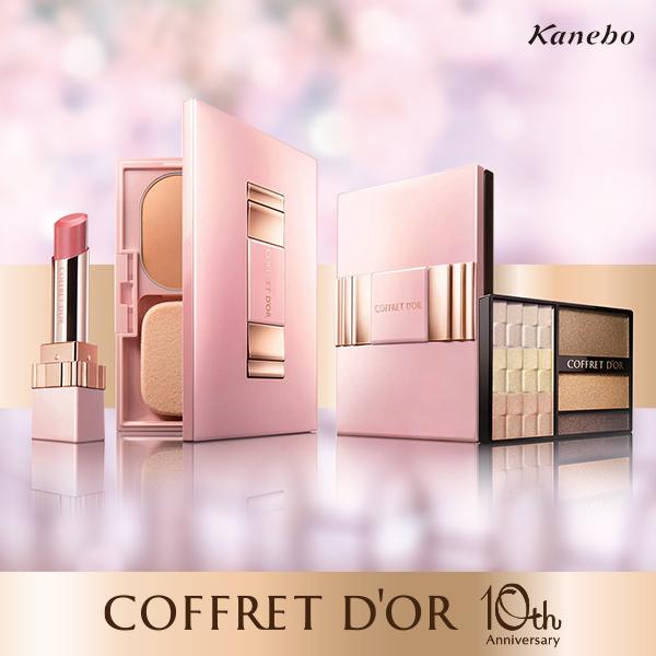 Kanebo佳麗寶 COFFRET D OR光透立體眼線筆(蕊)0.11g (2色任選)