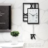 時鐘 北歐時尚鐘錶掛鐘客廳創意靜音搖擺掛錶家用個性臥室裝飾石英時鐘 零度 WJ