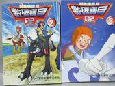 【書寶二手書T8/漫畫書_OAJ】彩色映畫版數碼寶貝02_第2&3集_共2本合售