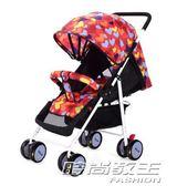 嬰兒推車    超輕便可坐躺便攜式夏季手推折疊傘車BB小孩寶寶兒童夏天igo      時尚教主