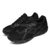 Mizuno 慢跑鞋 Maximizer 22 Wide 寬楦頭 黑 銀 男鞋 網布 透氣輕量 運動鞋【PUMP306】 K1GA2002-09