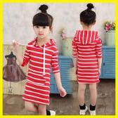 雙十二預熱 女童裝5春秋季連身裙新款8兒童10歲小女孩條紋11長袖純棉裙子