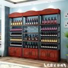 紅酒櫃歐式紅酒櫃酒水酒架落地櫃收納鐵藝展...