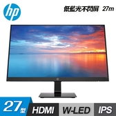 【HP 惠普】27m FHD 纖薄美型 IPS 護眼螢幕 【贈掛式除濕包】