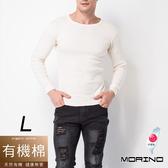 MORINO有機棉長袖圓領衫-L【康是美】