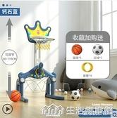 美高熊兒童籃球架室內可升降寶寶投籃1-2-3-6周歲男孩家用足球框 樂事館新品