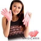 美肌刻Magic 修護保濕手套 重複使用...