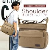 學院帆布包男包包休閒旅游包復古大容量橫款單肩包斜挎包男士背包