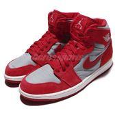 【六折特賣】Nike Air Jordan 1 Retro High PREM 紅 灰 尼龍 喬丹1代 基本款 運動鞋 男鞋【PUMP306】 AA3993-601