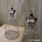 首飾架展示架飾品架公主耳環架子掛手錬復古樹脂鐵藝首飾        瑪奇哈朵