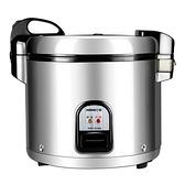【日象】6.3L炊飯立體保溫電子鍋(70碗飯) ZOER-7035QS