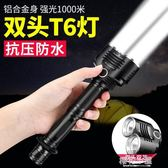 天火手電筒軍T6燈 手提燈探照燈強光遠射氙氣 LED可充電家用遠程『櫻花小屋』