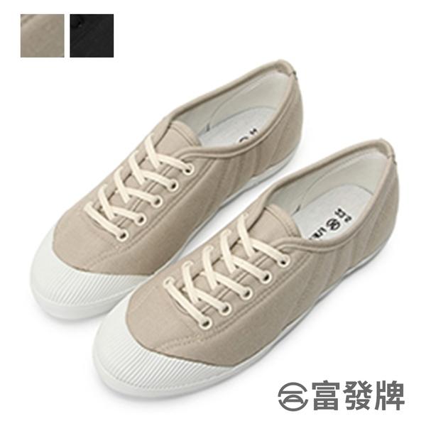 【富發牌】夢想日光帆布鞋-黑/奶茶 1CS15