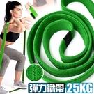 加厚棉質25KG大環狀彈力帶(防滑不捲邊)彈力圈拉筋阻力帶拉力帶.彈力繩拉力繩瑜珈圈.抗力瑜珈帶