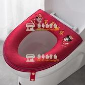 新婚馬桶墊家用紅色坐墊坐便套馬桶圈墊通用防水婚慶用品【樹可雜貨鋪】