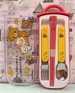 【震撼精品百貨】Rilakkuma San-X 拉拉熊懶懶熊~San-X 攜帶型餐具組-早餐#72425