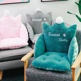 ins可愛學生靠墊一體地上臥室辦公室久坐墊懶人榻米座椅凳子毛絨ATF 沸點奇跡