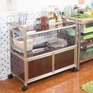 輕量鋁合金收納櫃[雙門3尺]【JL精品工坊】鋁櫃 廚房櫃 收納櫃 電器架 活動櫃 鋁合金櫃