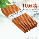筷子還不晚加厚防滑竹制長筷子家庭裝10雙家用日式竹筷餐具快子套 多色小屋